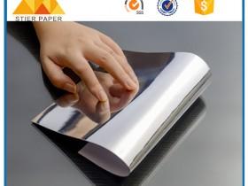 铝箔光银卡纸