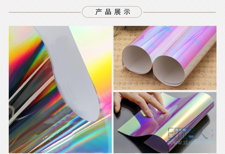激光彩虹卡纸广泛用于高档礼盒