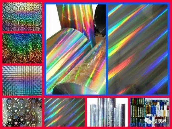 各种镭射膜的介绍及用途