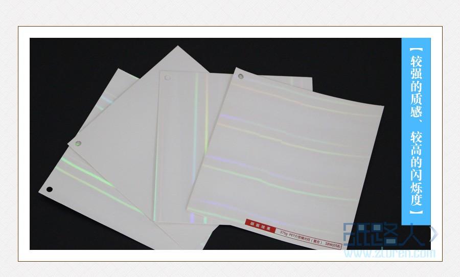 金银卡纸产品有哪些特点?